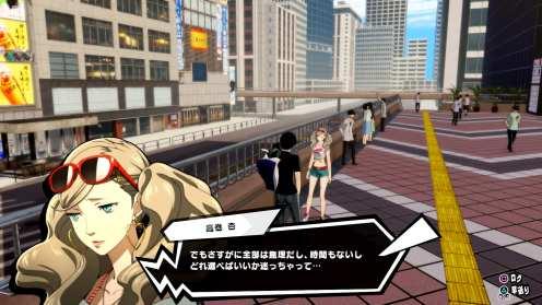 Persona 5 Scramble (13)
