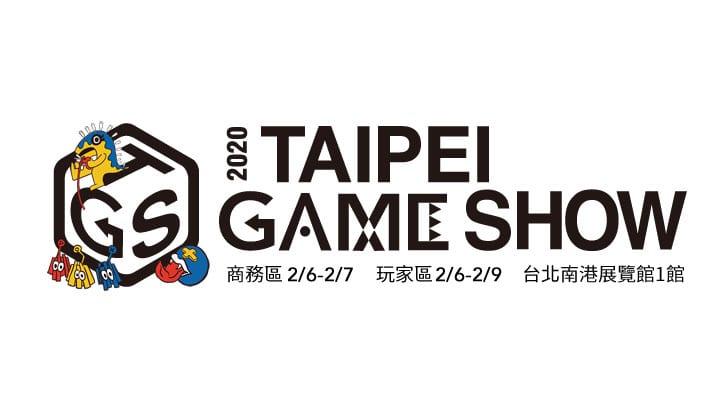 Taipei Game Show Shares Sneak Peek of Exhibitors and