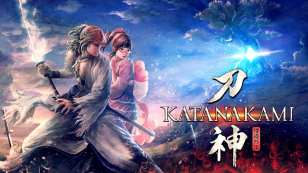 Way of the Samurai Gaiden Katanakami