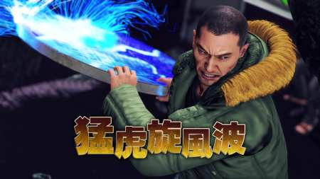 Yakuza Like a Dragon (6)