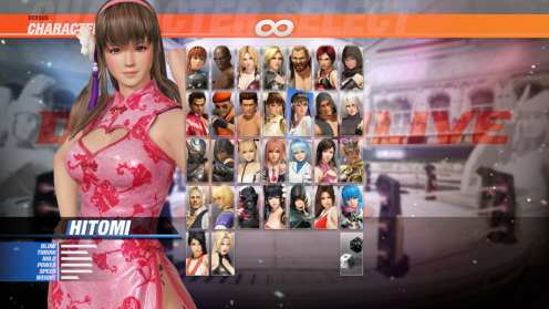 Dead or Alive 6 (15)