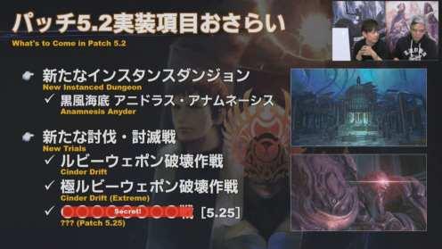 Final Fantasy XIV Screenshot 2020-02-06 12-57-11