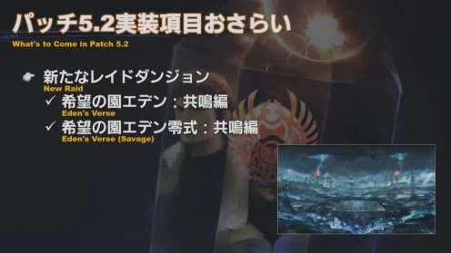 Final Fantasy XIV Screenshot 2020-02-06 12-59-51