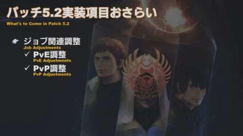 Final Fantasy XIV Screenshot 2020-02-06 13-00-03