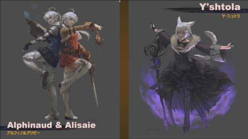Final Fantasy XIV Screenshot 2020-03-01 02-23-54