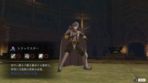Fire Emblem Three Houses (3)