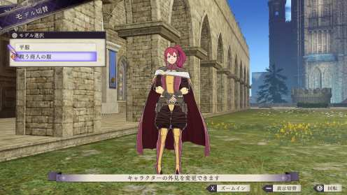 Fire Emblem Three Houses (4)