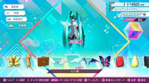 Hatsune Miku Project Diva Mega Mix (13)