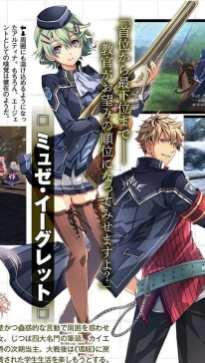 Legend of Heroes Hajimari No Kiseki (10)