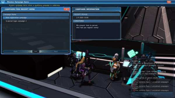 phantasy star online 2, pso2, closed beta, bad grammar