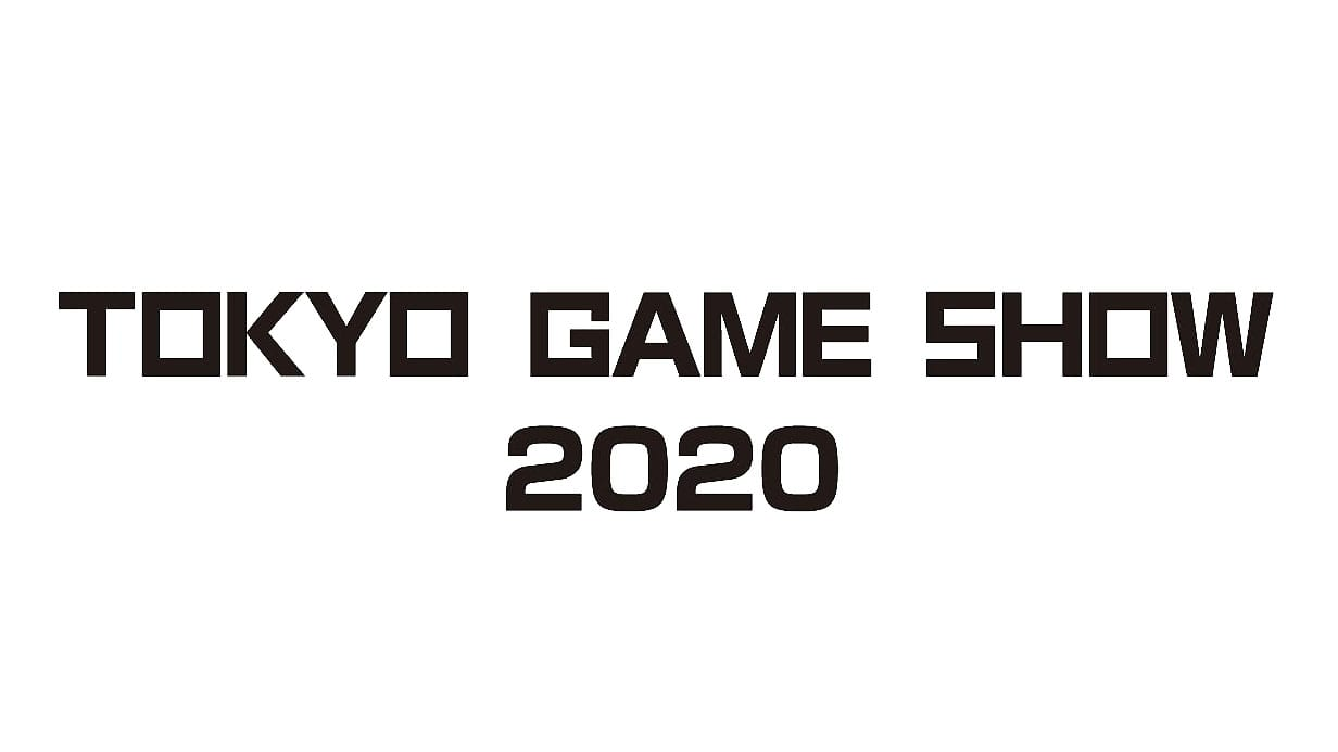 Tokyo Game Show 2020 Gets First Details; Will Feature Next