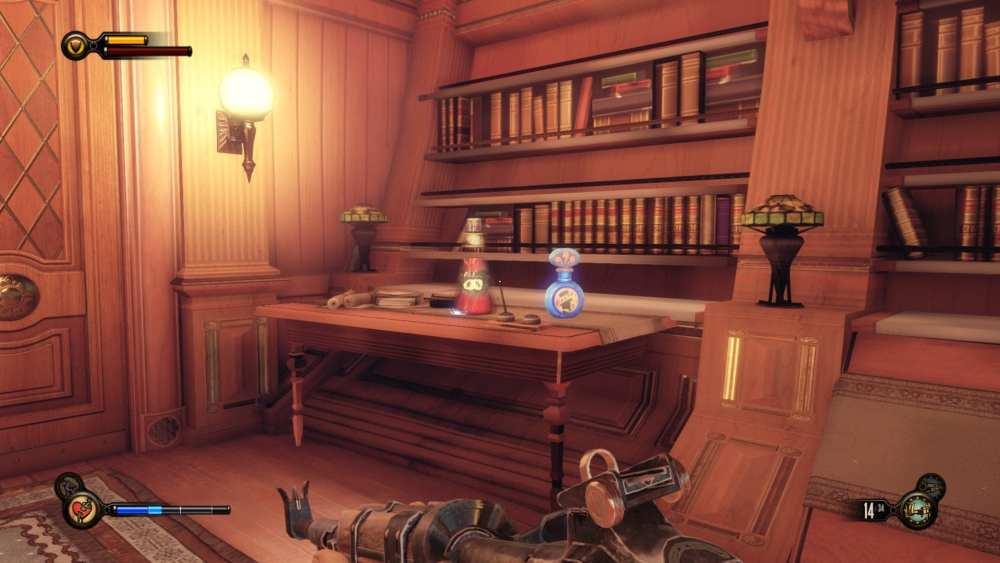 BioShock Infinite: All Infusion Locations