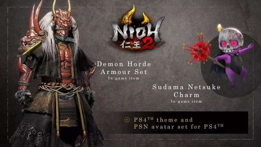 Nioh 2 preorder DLC