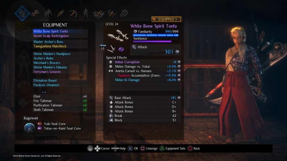 Nioh 2 sentience, Nioh 2 yokai weapons