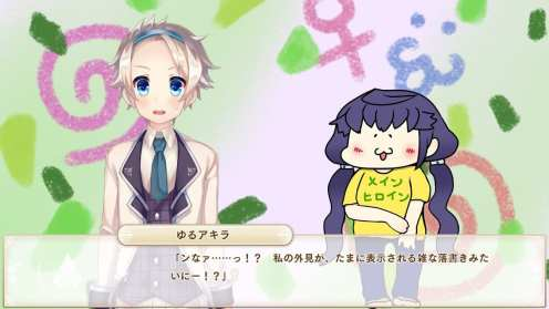 Bokuhime Project (7)