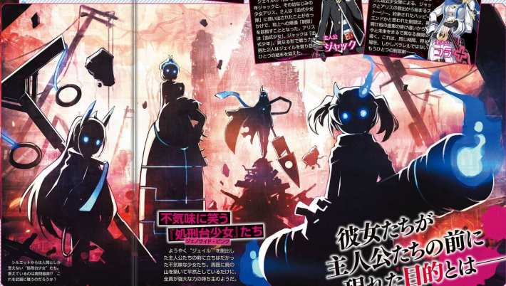 Mary Skelter Finale (6)