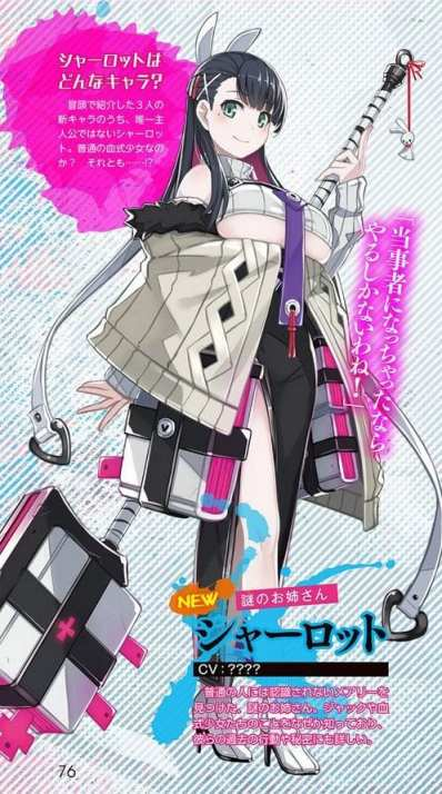 Mary Skelter Finale (7)
