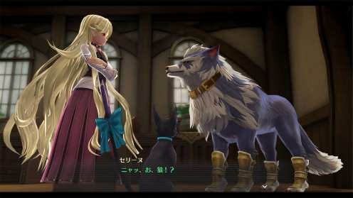 Legend of Heroes Hajimari No Kiseki (21)
