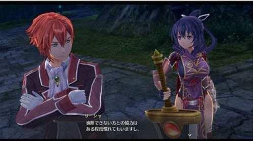 Legend of Heroes Hajimari no Kiseki (11)