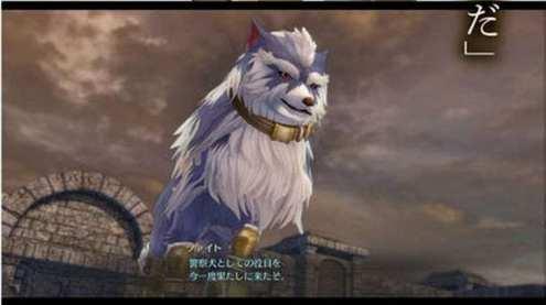 Legend of Heroes Hajimari no Kiseki (12)