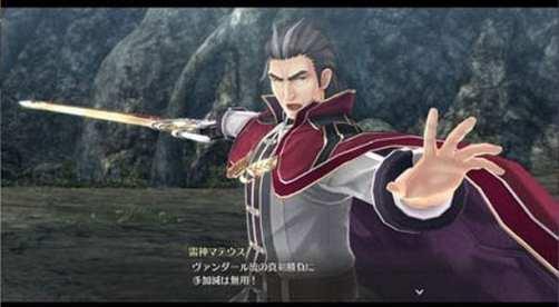 Legend of Heroes Hajimari no Kiseki (17)