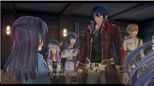 Legend of Heroes Hajimari no Kiseki (6)