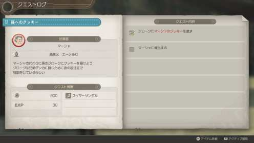 Xenoblade Chronicles Definitive Edition (2)