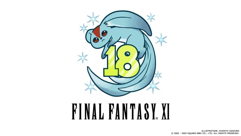 Final Fantasy XI (3)