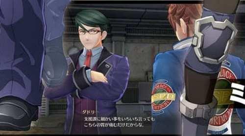 The Legend of Heroes Hajimari no Kiseki (12)