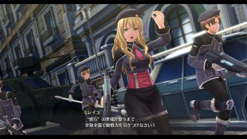 The Legend of Heroes Hajimari no Kiseki (15)