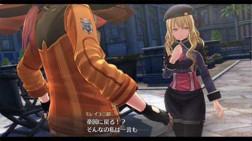 The Legend of Heroes Hajimari no Kiseki (16)