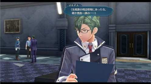 The Legend of Heroes Hajimari no Kiseki (27)