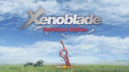 Xenoblade Chronicles Definitive Edition (3)