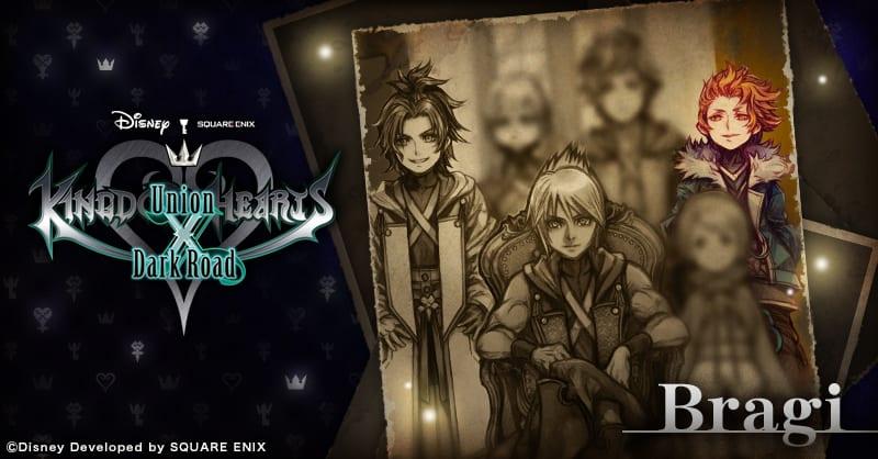 Kingdom Hearts Dark Road, character reveal, Bragi