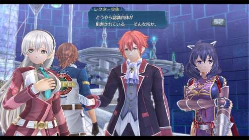 Legend of Heroes Hajimari no Kiseki (12)