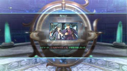 Legend of Heroes Hajimari no Kiseki (13)