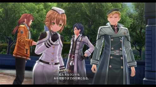 Legend of Heroes Hajimari no Kiseki (3)