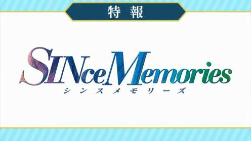 Memories Off (1)