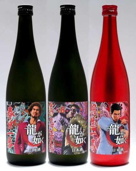 Sega Sake (6)
