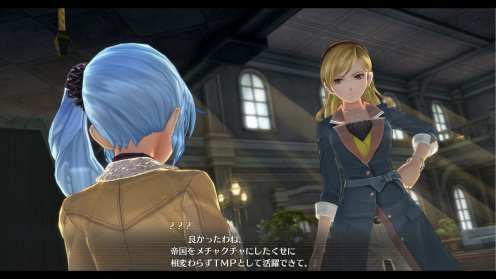 The Legend of Heroes Hajimari No Kiseki (5)