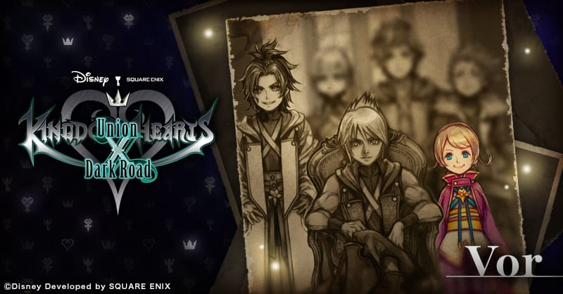 Kingdom Hearts Dark Road, character reveal, Vor
