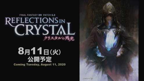 Final Fantasy XIV Screenshot 2020-07-22 13-06-10