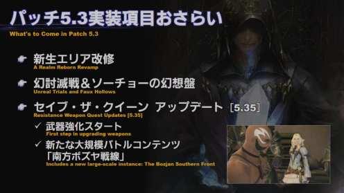 Final Fantasy XIV Screenshot 2020-07-22 13-17-26