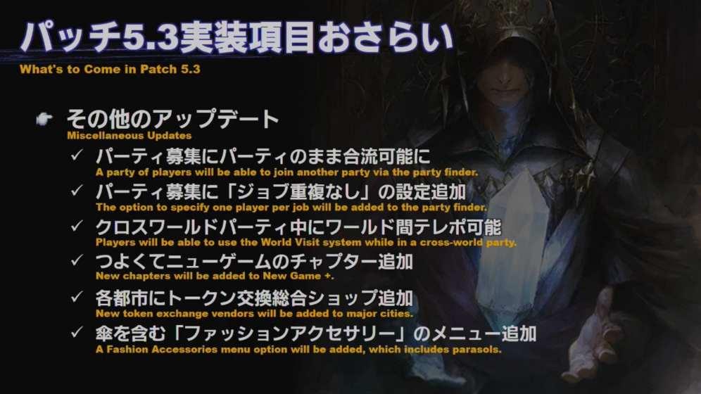 Final Fantasy XIV Screenshot 2020-07-22 13-24-25
