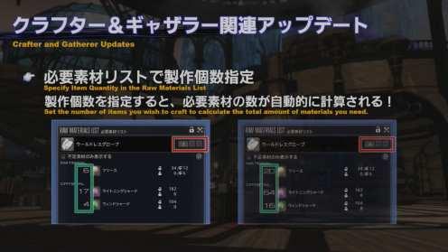 Final Fantasy XIV Screenshot 2020-07-22 14-50-36