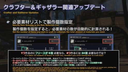 Final Fantasy XIV Screenshot 2020-07-22 14-51-54