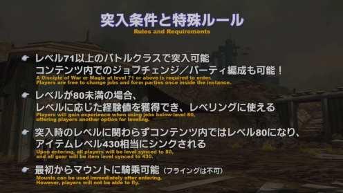 Final Fantasy XIV Screenshot 2020-07-22 15-17-12