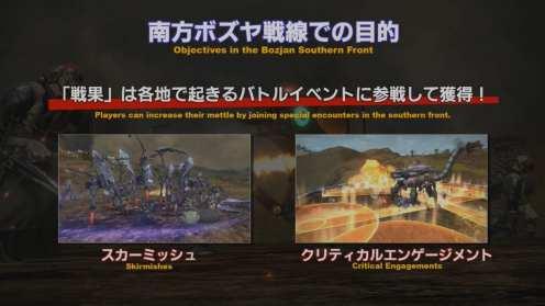Final Fantasy XIV Screenshot 2020-07-22 15-19-08