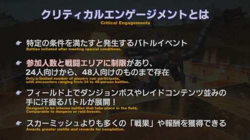 Final Fantasy XIV Screenshot 2020-07-22 15-25-36