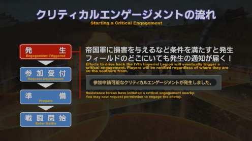 Final Fantasy XIV Screenshot 2020-07-22 15-26-06